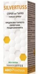 Silvertuss Spray gat pentru Copii - AboPharma