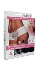 Algotreat Plasture termic pentru dureri menstruale - Algotech