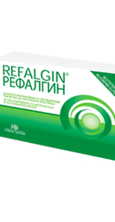 Refalgin- FarmaDerma