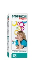 Sirop Stoptoxin Hepato - Fiterman