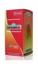 Upower - Heshoutang