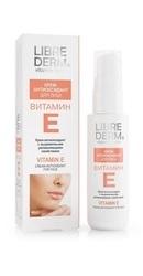 Crema pentru fata antioxidanta cu Vitamina E - Librederm