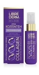 Crema rejuvenare pentru fata gat si decolteu Collagen - Librederm