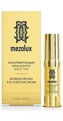 Crema conturul ochilor anti-imbatranire Bio-Consolidanta Mezolux - Librederm