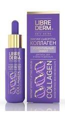 Ser Lifting pentru fata efect instantaneu Collagen - Librederm