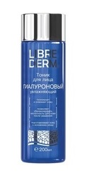 Tonic hidratant pentru fata cu Acid Hialuronic - Librederm