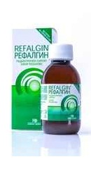 Refalgin Sirop pediatric - FarmaDerma