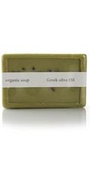 Sapun Greeky cu masline - Organique