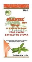 Sirop Ayurvedic de portocale fara zahar – Plantic