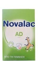 Lapte praf Novalac AD 0-3 ani Fara lactoza Fara gluten - Sun Wave Pharma
