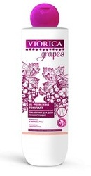 Grapes Gel Peeling de dus tonifiant - Viorica Cosmetic