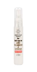 Ser anti-age cu Acid Hialuronic - Dermato Plant Cosmetics