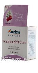 Crema revitalizanta de noapte - Himalaya