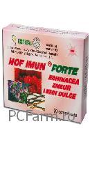 Hofimun  forte capsule - Hofigal