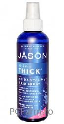 Fixativ natural pentru par Extra Volum - Jason