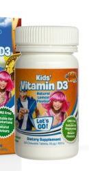 Vitamina D LazyTown Kids - Lysi