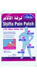 Plasturi antireumatici cu mentol – Shiffa